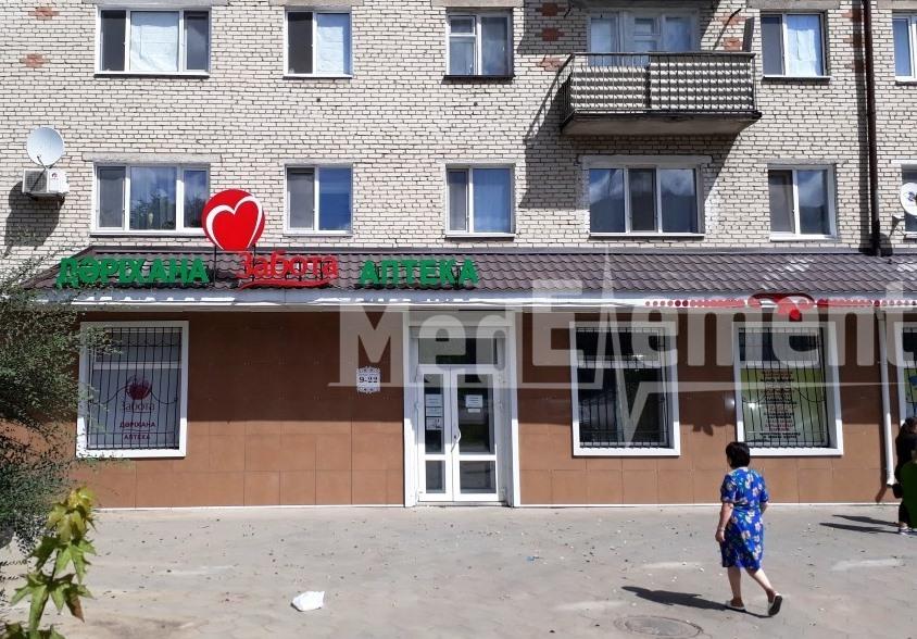 "Аптека ""ЗАБОТА"" на Каирбекова"