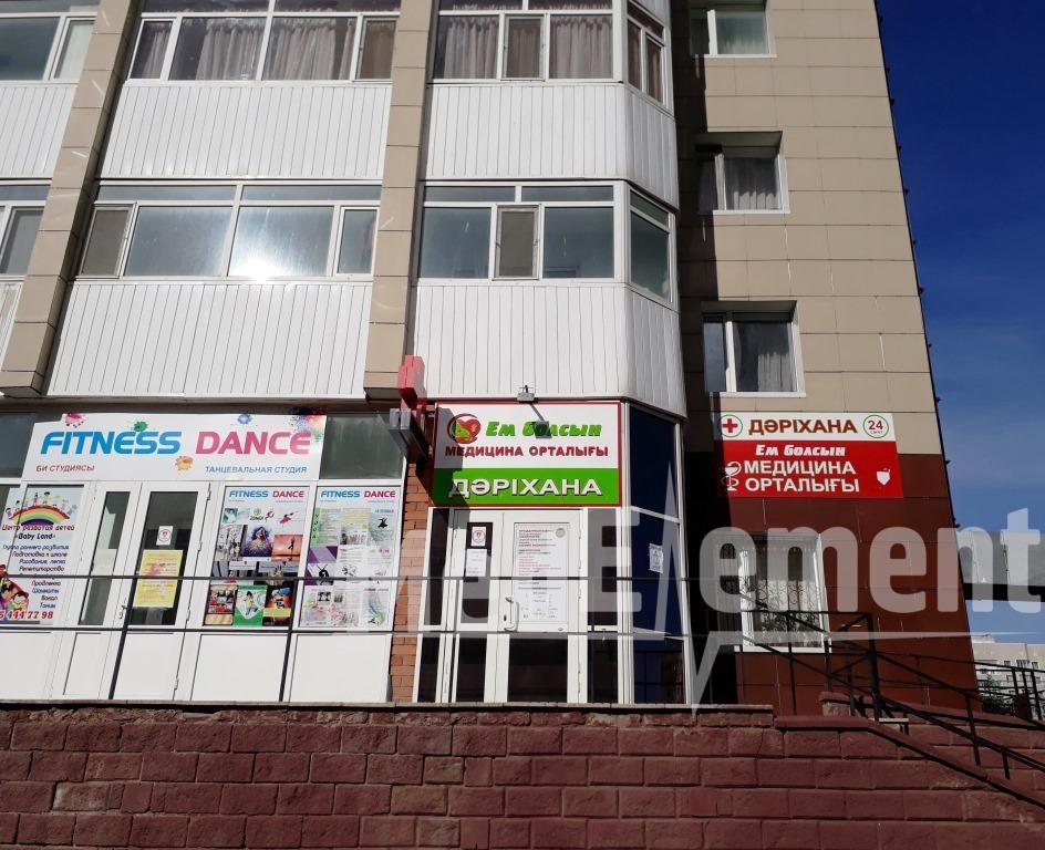 """""""ЕМ БОЛСЫН"""" медицина орталығы"""