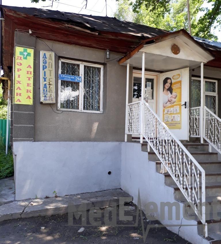Аптека на Рыскулова 294