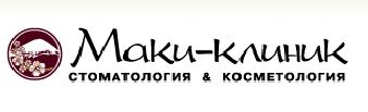 "Медицинский центр ""МАКИ-КЛИНИК"""