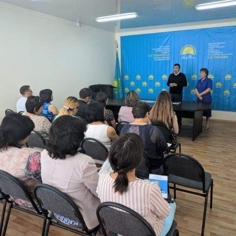 Встреча в поддержку Кандидата в Президенты Республики Казахстан К.К. Токаева