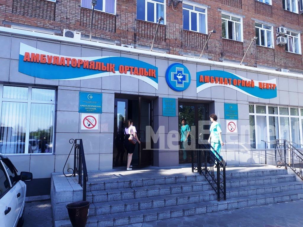 Амбулаторный центр