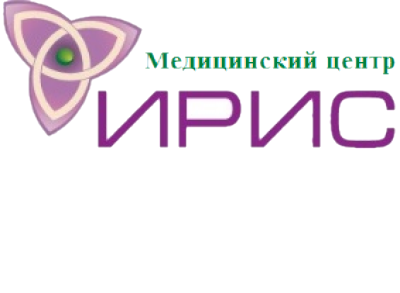 """Медицинский центр """"ИРИС"""""""