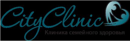 """Клиника семейного здоровья """"CITY CLINIC"""""""