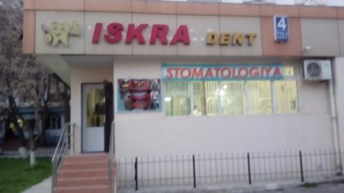 """Стоматология """"ISKRA DENT"""""""