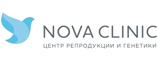"Центр репродукции и генетики ""NOVA CLINIC"" на Лобачевского"