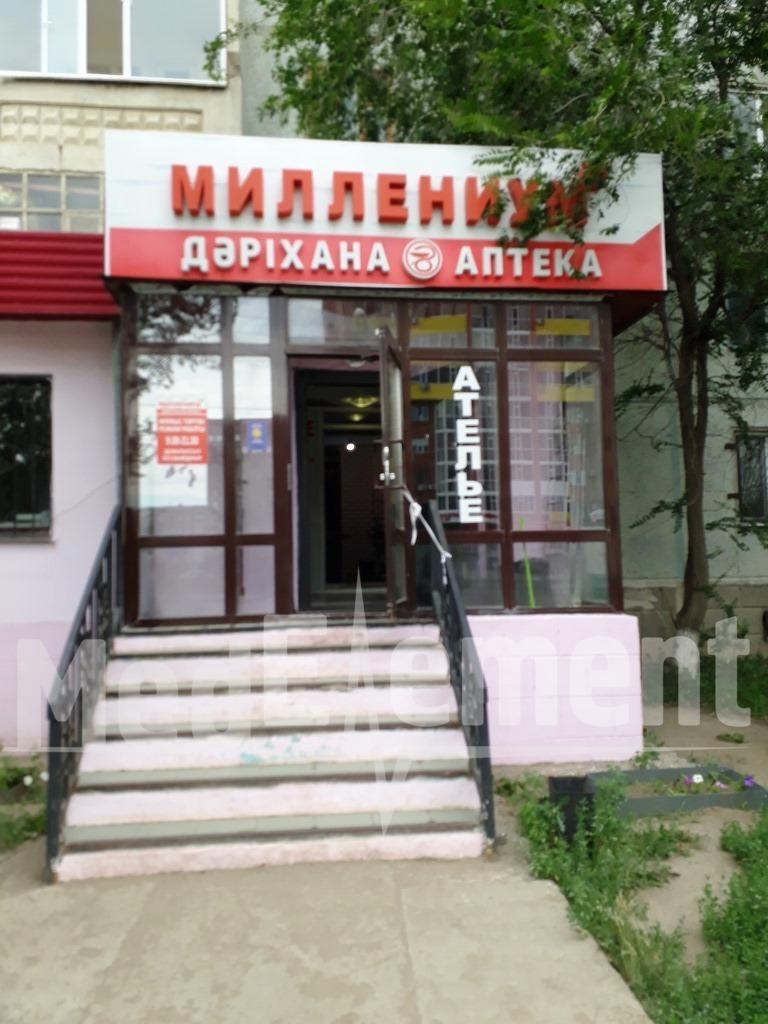 """МИЛЛЕНИУМ"" дәріханасы (Шәйкенов к-сі)"