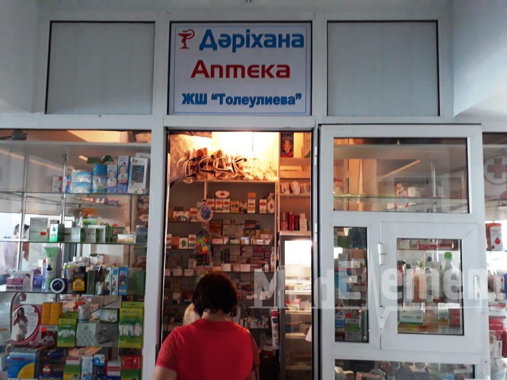"Аптека ИП ""Толеулиева"""