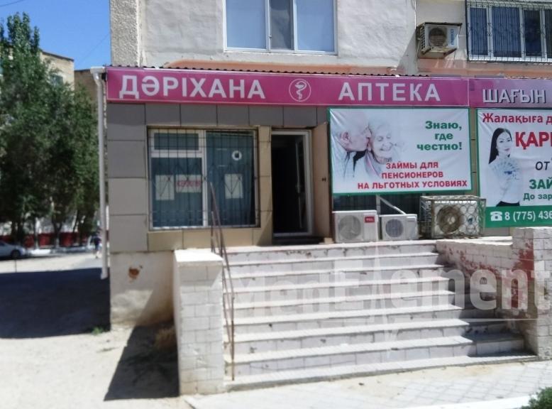 Аптека в мкр 13, д. 40