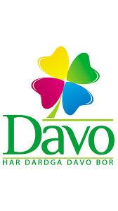 """Аптека """"DAVO"""" №12"""