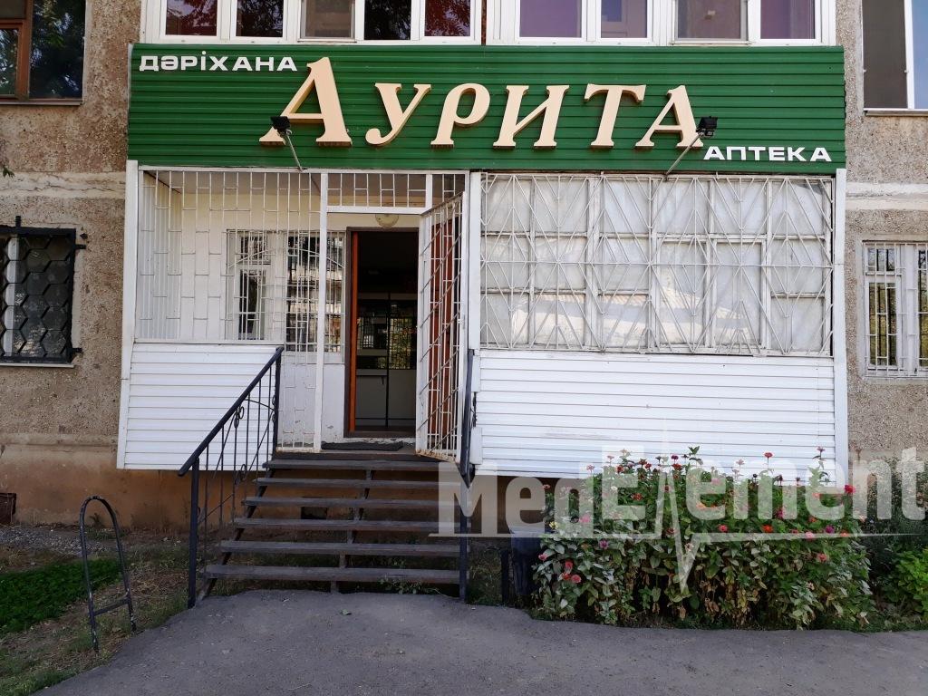 """""""АУРИТА"""" дәріханасы"""