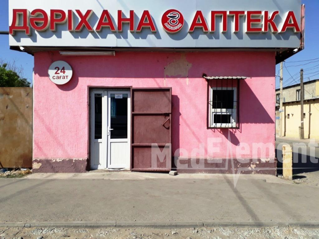 "Рәсім бөлмесі (""АКВИЛОН"" дәріханасы, Гагарин к-сі)"