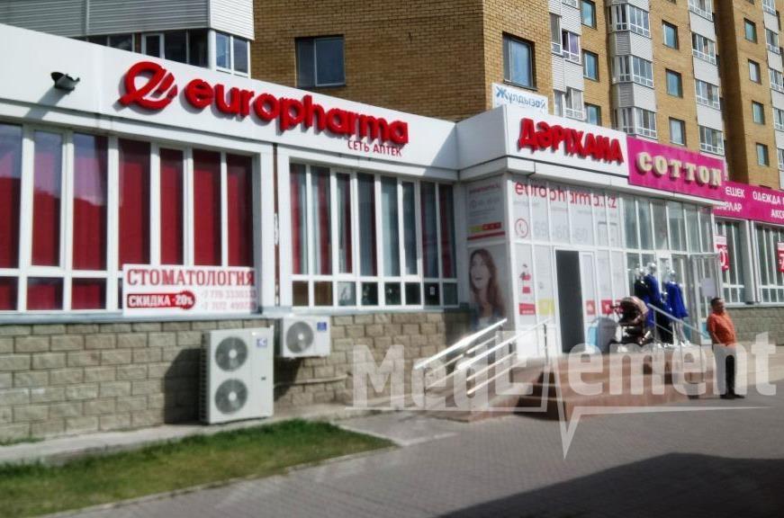 """Аптека """"EUROPHARMA"""" №128"""