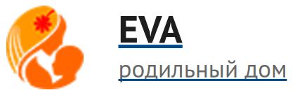 """Родильный дом """"EVA"""""""