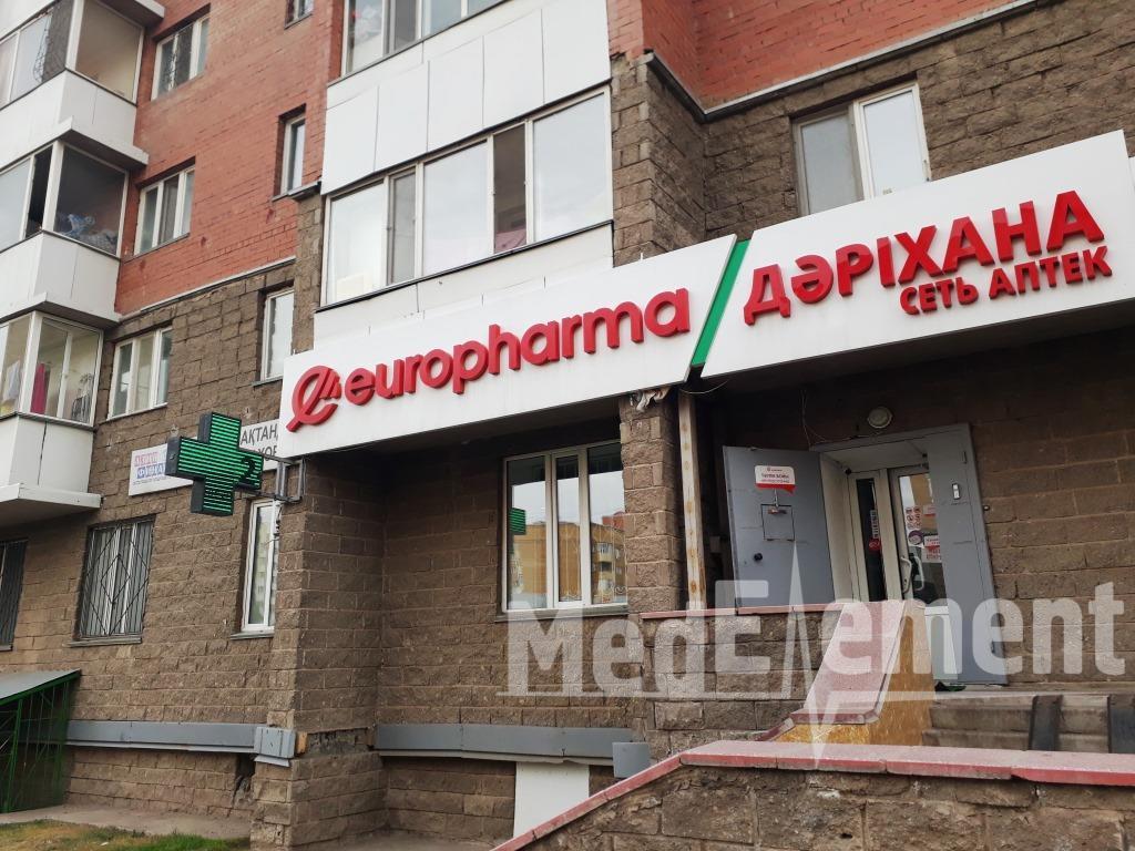 """""""EUROPHARMA"""" дәріханасы (Күйші Дина к-сі, 24)"""