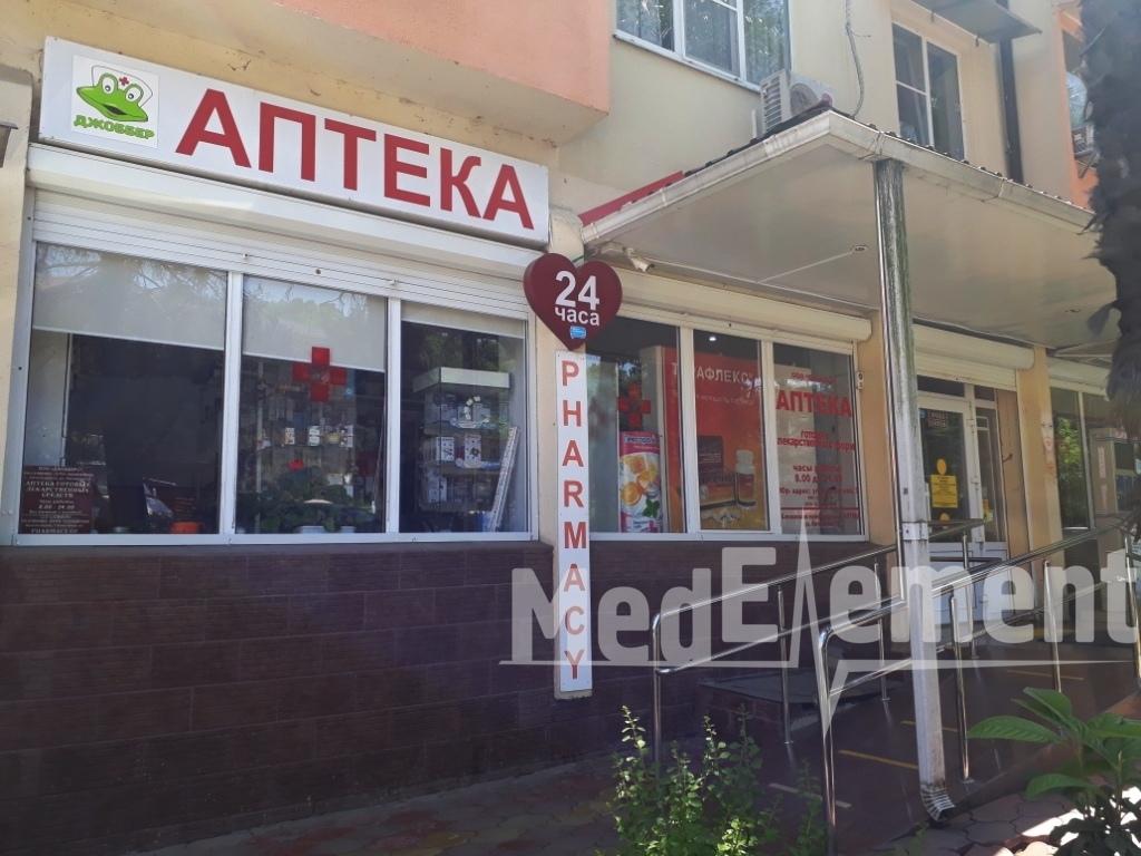 Аптека на Ростовской 7
