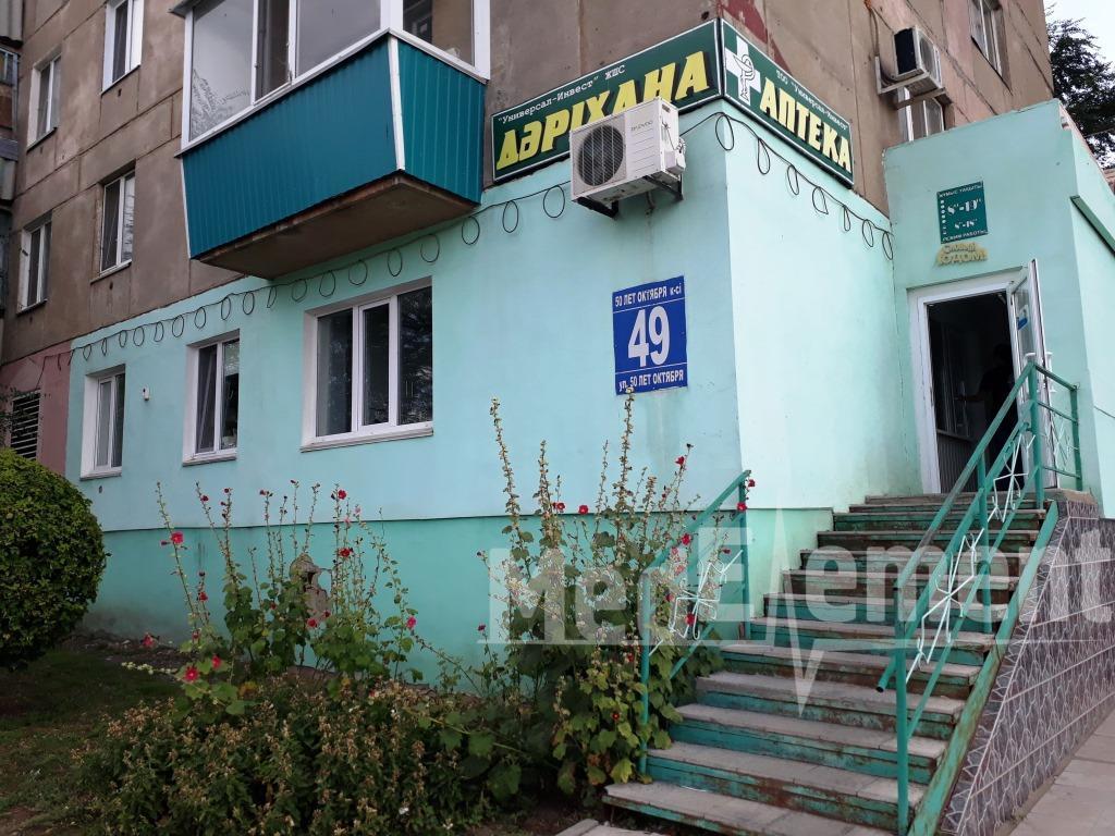 Аптека на 50 лет Октября 49