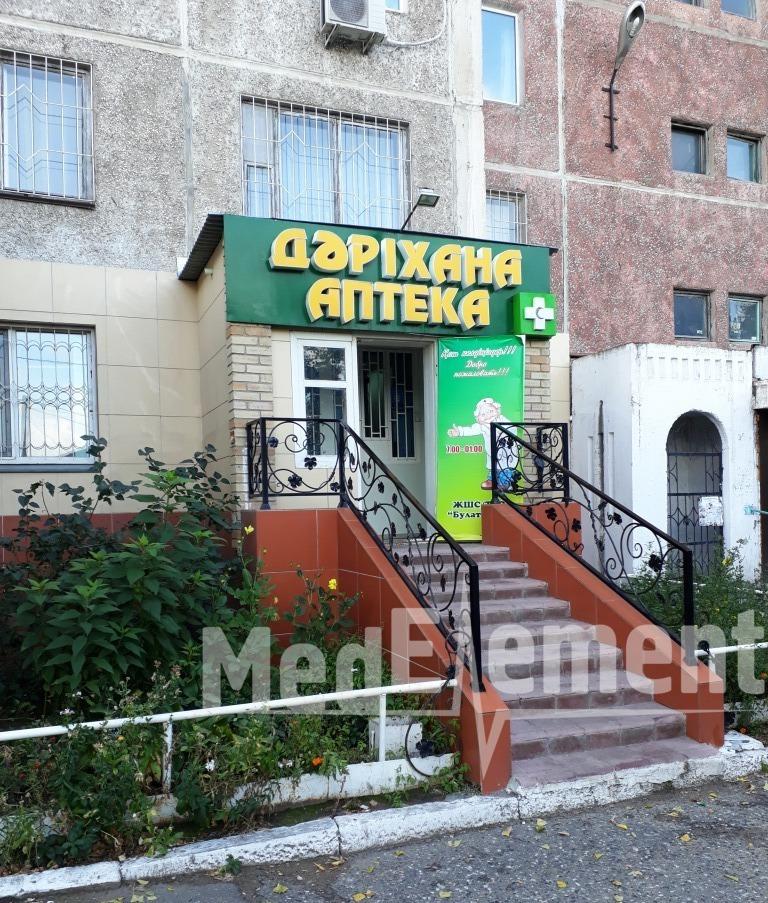 "Аптека ""БУЛАТ ФАРМ"" на Горького 41"