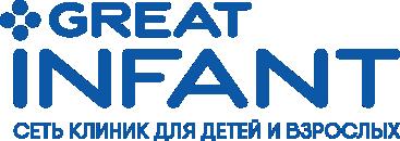 "Медицинский центр ""GREAT INFANT"" во Всеволожске"