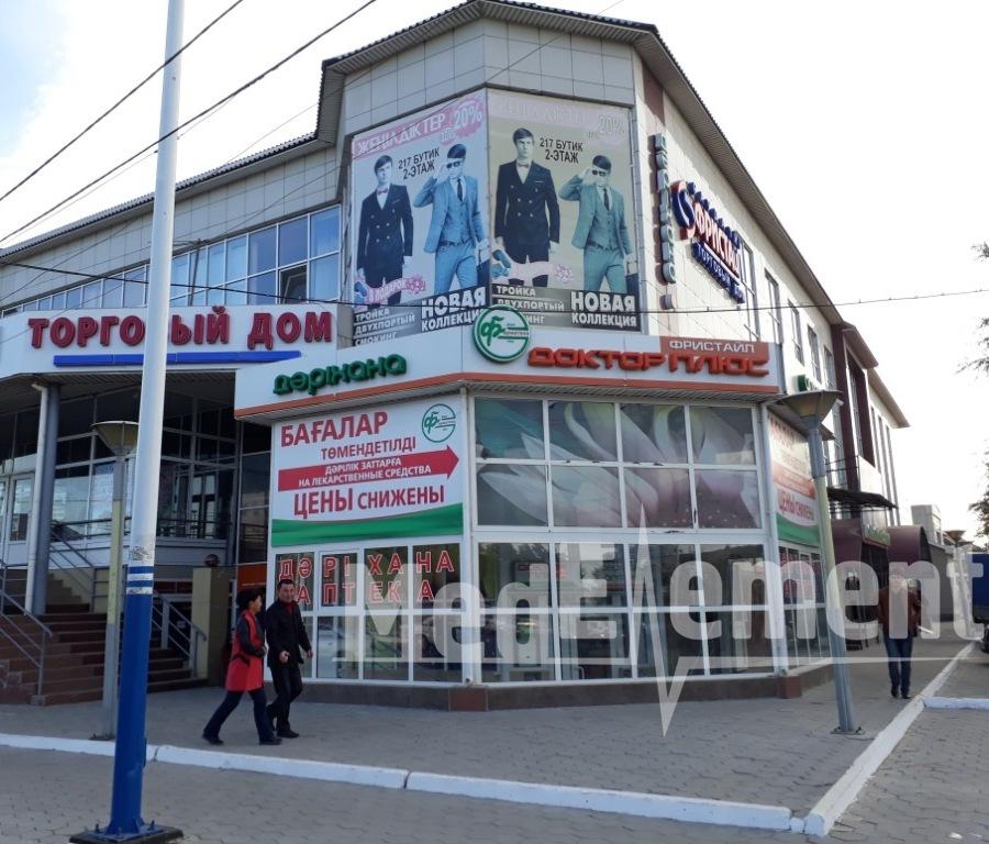 """Аптека """"ДОКТОР ПЛЮС"""" в магазине """"Фристайл"""""""