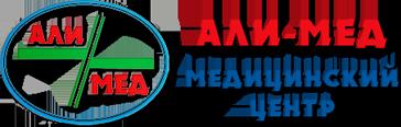 """""""АЛИ-МЕД"""" медицина орталығы"""