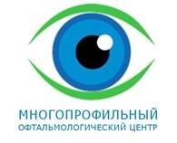 Московский многопрофильный офтальмологический центр