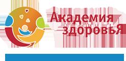 """Медицинская клиника """"АКАДЕМИЯ ЗДОРОВЬЯ"""" на Казанском"""