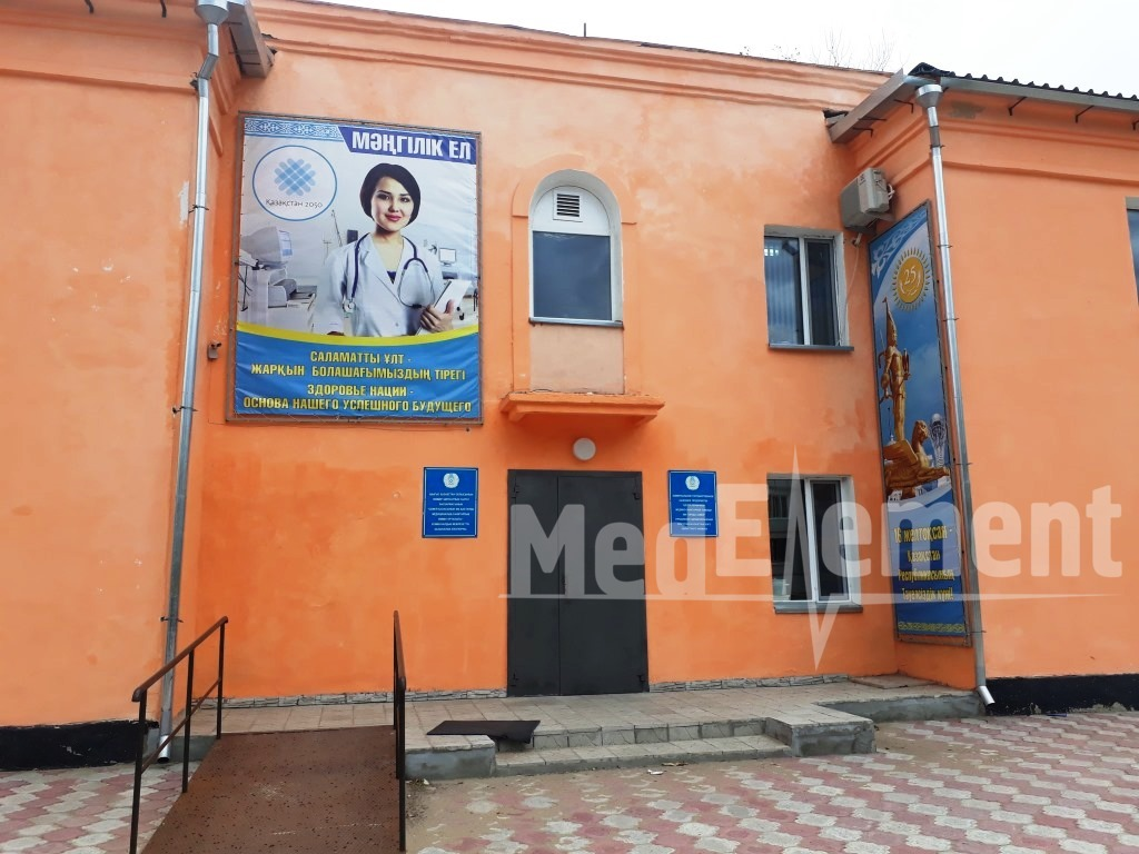 №6 Бастапқы денсаулық сақтау орталығы