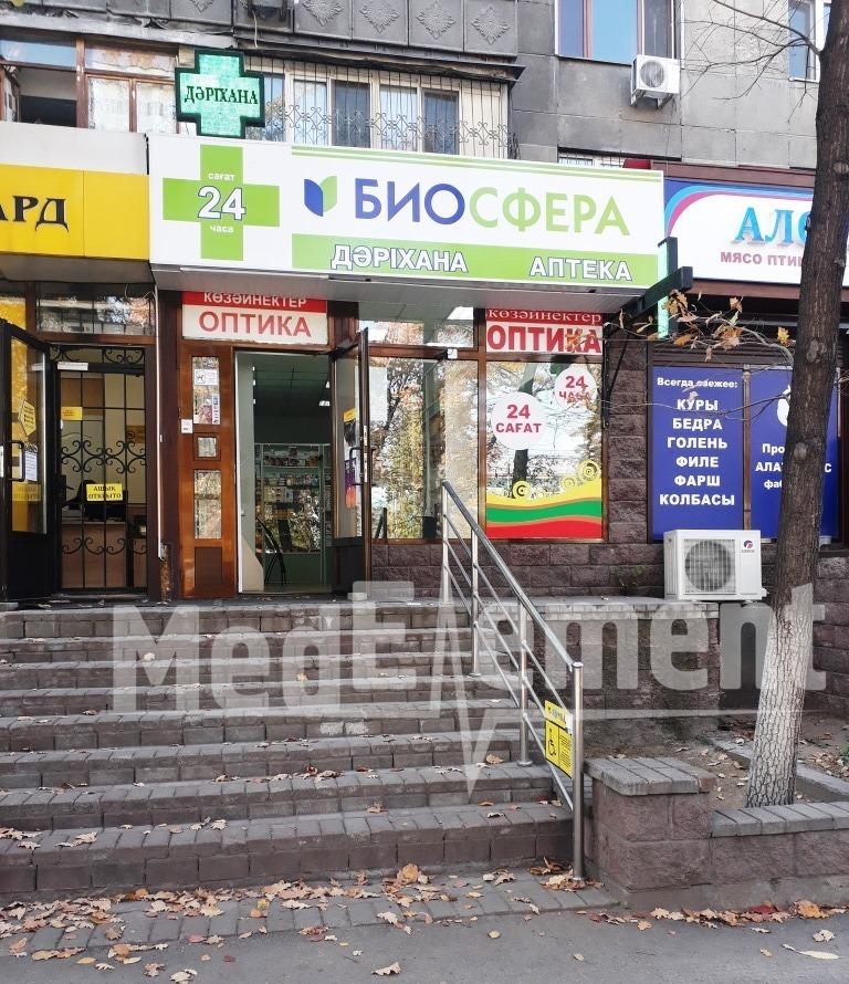 """Аптека """"БИОСФЕРА"""" на Ауэзова"""