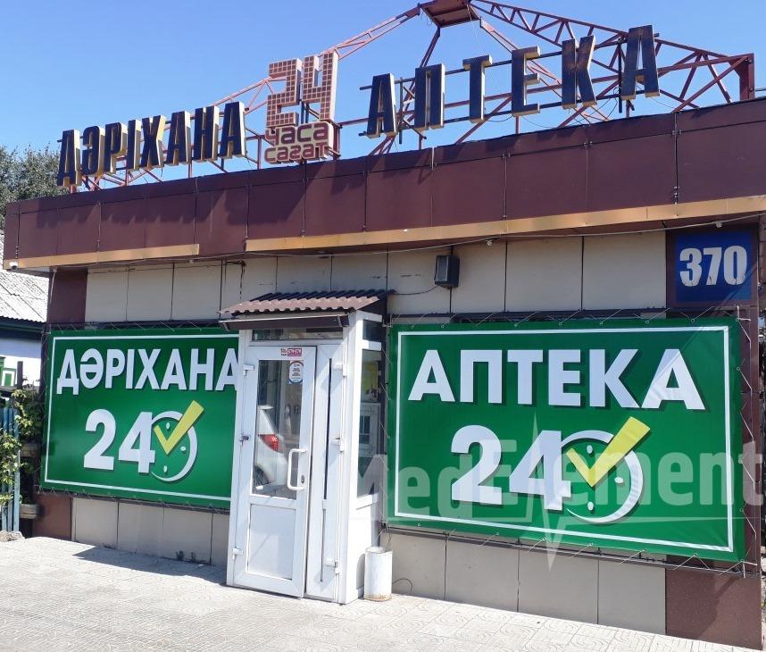 Аптека на Бажова 370