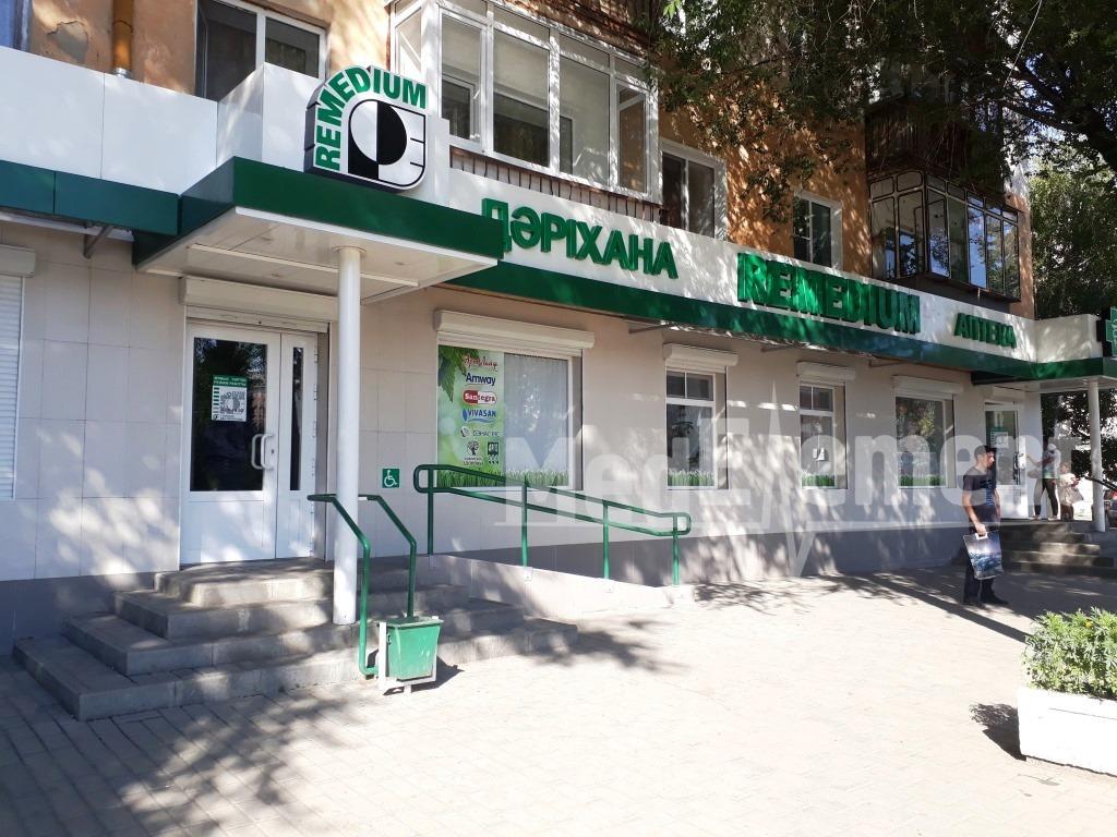 """Аптека """"REMEDIUM"""" на Независимости"""