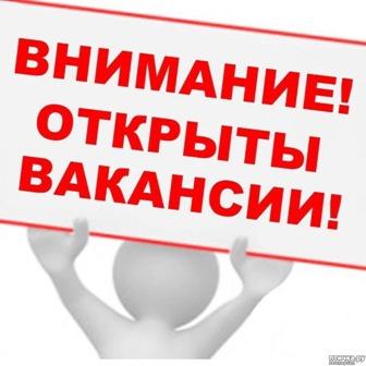 ГБ №4 разместила новые вакансии на цифровой бирже труда enbek.kz