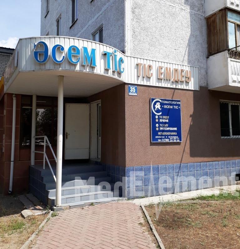 "Стоматологический центр ""ӘСЕМ ТІС"""