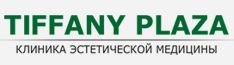 """TIFFANY PLAZA"" эстетикалық медицина клиникасы"