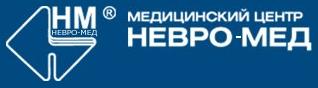 "Медицинский центр ""НЕВРО-МЕД"" в Б. Овчинниковском переулке"