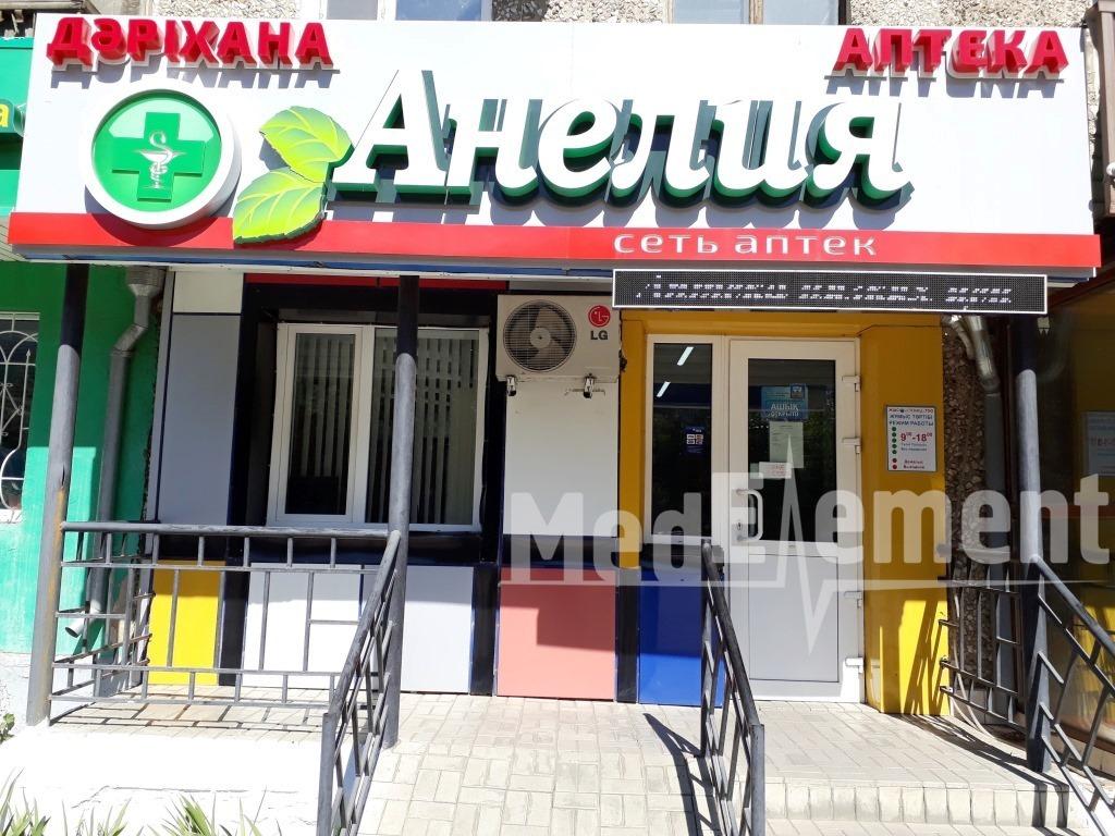 "Аптека ""АНЕЛИЯ"" на Ауельбекова"