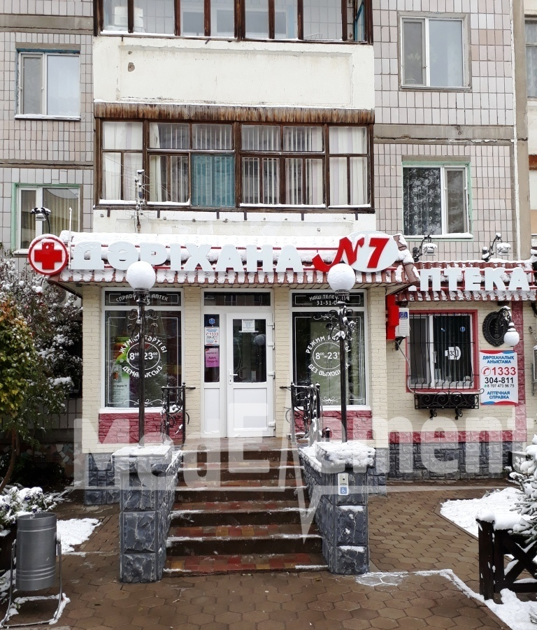 Аптека №7 в мкр Степной-3