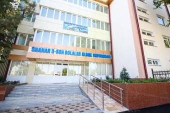 Городская инфекционная больница №3