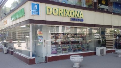 """Аптека """"KAMOLA DARMON"""""""