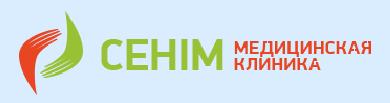 """СЕНІМ"" клиникасы"