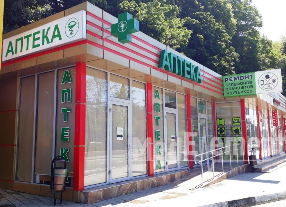 Аптека на Ленина 282А