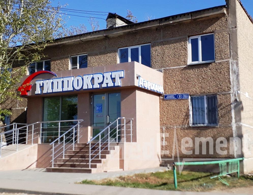 "Аптека ""ГИППОКРАТ"" № 28"