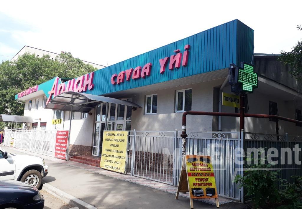 Аптека в мкр Айнабулак-3, д. 141А