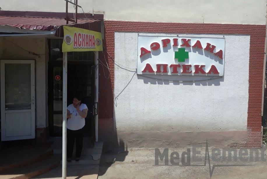 Аптека на Кассина 1 (Каменка)