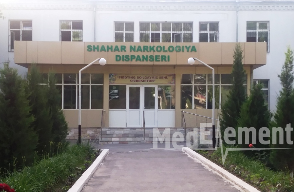 "Клиника ""SHAHAR NARKOLOGIYA DISPANSERI"""