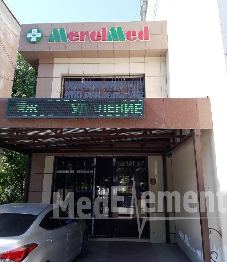 """Дәріхана (""""MEREI MED"""" медицина орталығы, Қалдаяқов к-сі, 3)"""