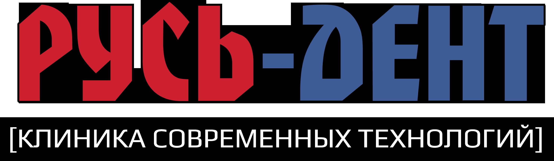 """Стоматология """"РУСЬ-ДЕНТ"""""""