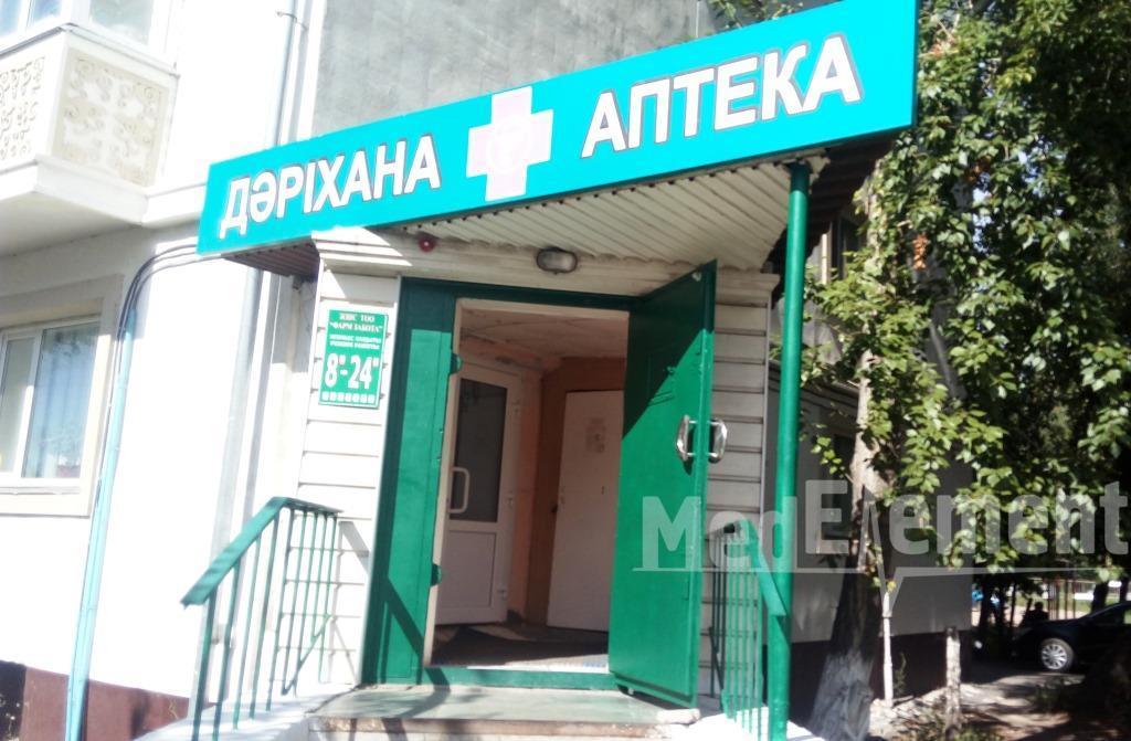 Аптека на Жумабаева 108