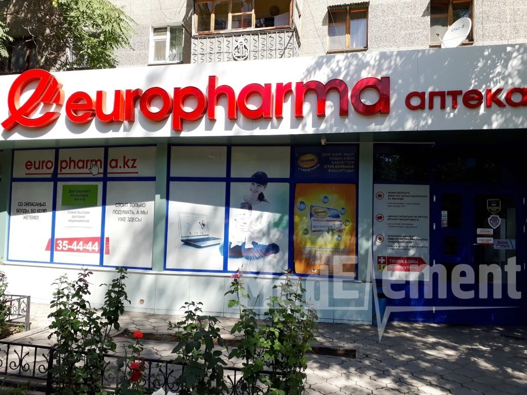 """Аптека """"EUROPHARMA"""" на Абая"""