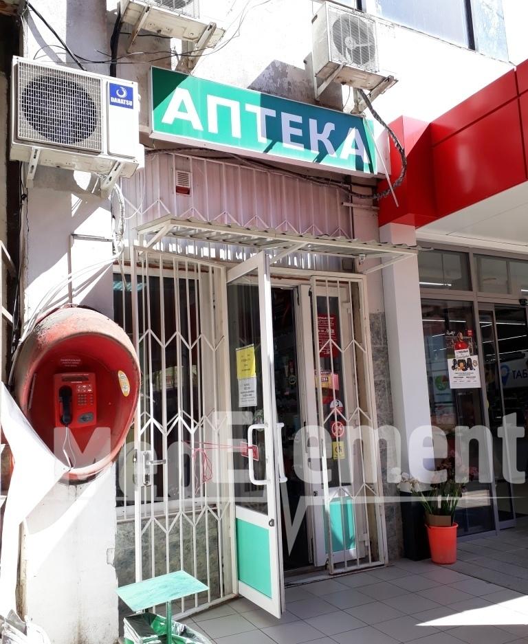 Аптека на Петрозаводской 8